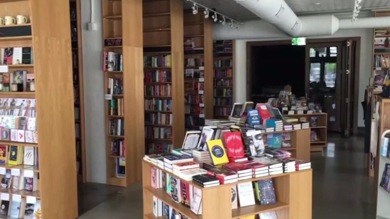 Magic City Books in Tulsa, Oklahoma is empty, but there's still demand for the books on its...